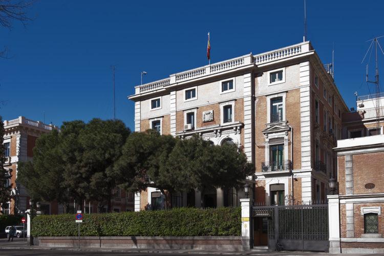 Sede Ministerio del Interior