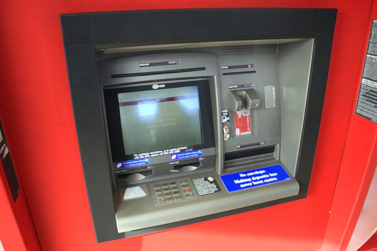 robo a cajeros automáticos